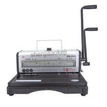 Heavy-duty binding machine Office Machine 40 Holes Binder Manual Binder 20sheets punch machine 130 sheets binding