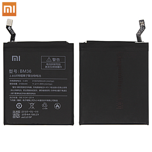Image 2 - Xiao mi Original Replacement Battery BM36 For Xiaomi Mi 5S Cellphone Battery 3.85V 3100mAh Rechargeable batteries