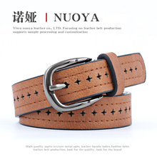 Womens Belt Star Hollow Belts for Women PU Leather Shoes Lady with Cuts Metal Buckle Fashionable Female