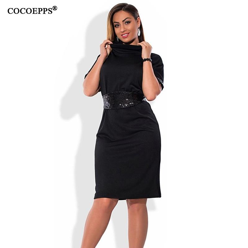 COCOEPPS Fashion casual Sequins women drs