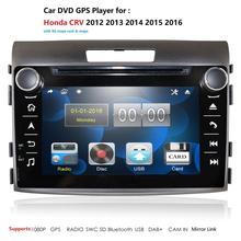 PC Cam cr-v 2012-2016