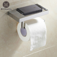 Free Shipping Wholesale And Retail Newly Bright Chrome Multi Functional Bathroom Paper Tissue Holder Mobile Shelves