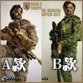 "1/6 scale figure doll clothes for 12"" Action figure doll accessories,devgru sniper set uniforms.not include doll and shoes"