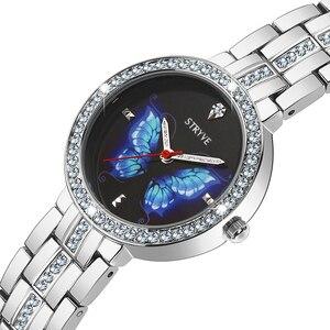 Image 2 - Stryve 新人デザイナーレディース腕時計合金のファッション蝶クリスタルダイヤル防水クォーツの高級女性の腕時計送料無料でブレスレット