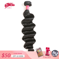 Ali Queen Hair Products Brazilian Loose Deep Virgin Hair Bundles 12 26 Inches Natural Color 100% Unprocessed Human Hair Weaving