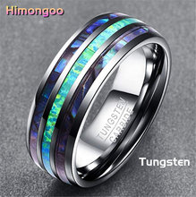 Himongoo 8 мм Мужские вольфрамовые твердосплавные кольца для