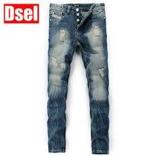 DSEL marke gerade mode männer jeans beiläufige elegante Europäischen stil ist einfach jeans men solide biker jeans kostenloser versand