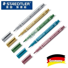 Staedlter 8323 metallic colors marker pen use for DIY cards office & school stationery supplies 5pcs/lot