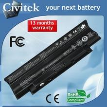 Battery for Dell Inspiron 13R 14R 15R 17R M5010 N4010 N5010 N5110 N7010 J1KND 9JR2H 4YRJH