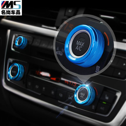 air conditioning sound adjusting knob cover car accessories For BMW ...