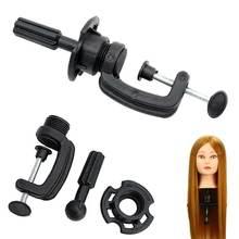 Горячая подставка косметологическая регулируемая модель манекен головной парик струбцина Настольный зажим высокого качества голова манекена SJ6