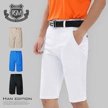 Гольф брюки мужские шорты мужские дышащие быстро сухой шорты летние тонкие Fit высокое обтягивающие брюки спортивной гольф