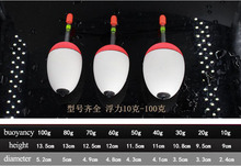 EVA Fishing Floats Set 10g/20g/30g/40g/50g/60g Sea Foam Fishing Float lighted Bobber + Light stick Fishing Accessories boia FF11