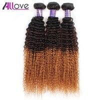 Allove Hair Brazilian Curly Human Hair T1B 4 30 Remy Human Hair Weave 3 Pcs Kinky