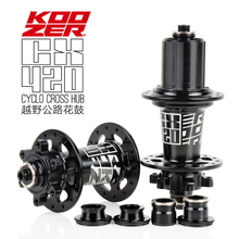 2019 NEW Koozer CX420 6 Pawls 72 Clicks 28 Holes Road Bike Disc Brake Bicycle Hub QR 8 9 10 11S Thru Axle 12*100 12*142MM