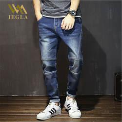 Джинсы Для мужчин Ripped Проблемные прямые свободные Жан отбеленные синего джинсового цвета брюки царапинам длинные брюки гарем Жан Homme