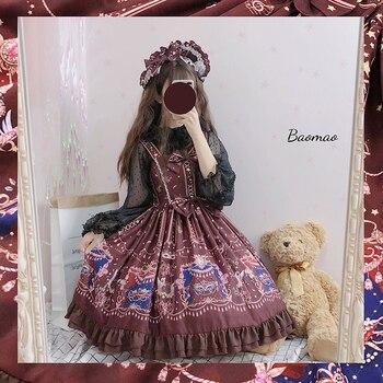 Free shipping 2019 new Spot) Leopard has a cat original ~Mask Dance Jsk sleeveless sling skirt Lolita wine red