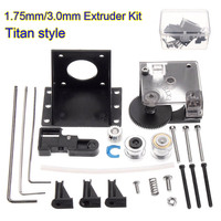 1 Set Titan Extruder Stepper Motor Volcano Hotend Spare For 1 75 3D Printer Part XXM8