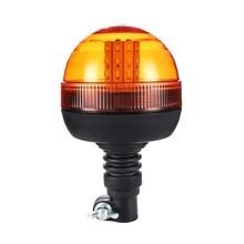 Светодиодный вращающийся мигающий желтый маяк гибкие трактор Предупреждение светильник 12 V-24 V дорожный знак для обеспечения безопасности дорожного движения