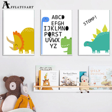 Cartoon Rhino Dinosaur Quotes Wall Art Canvas Painting Posters And Prints Nordic Poster Animals Pictures Kids Room Decor