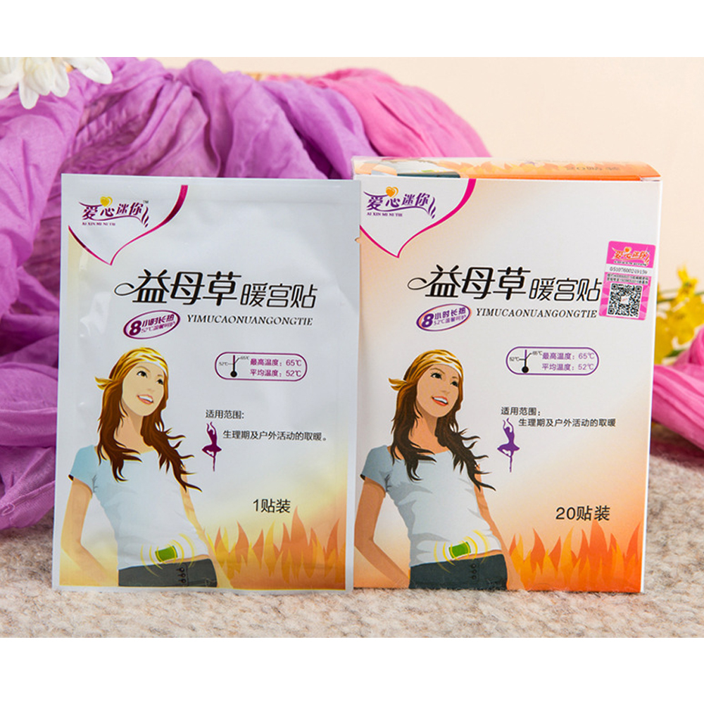 Health Care 5Pieces MenstruHeat Heating Pad for Menstrual Cramp Relief Comfort from Period 7.5*11cm Body Warmer Heat Stickers