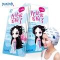 2Pcs Automatic Heating Steam Hair Mask Argan Oil Treatment Hot Dye Your Hair Straight Hair Volume Repair Rough Dry Split Ends