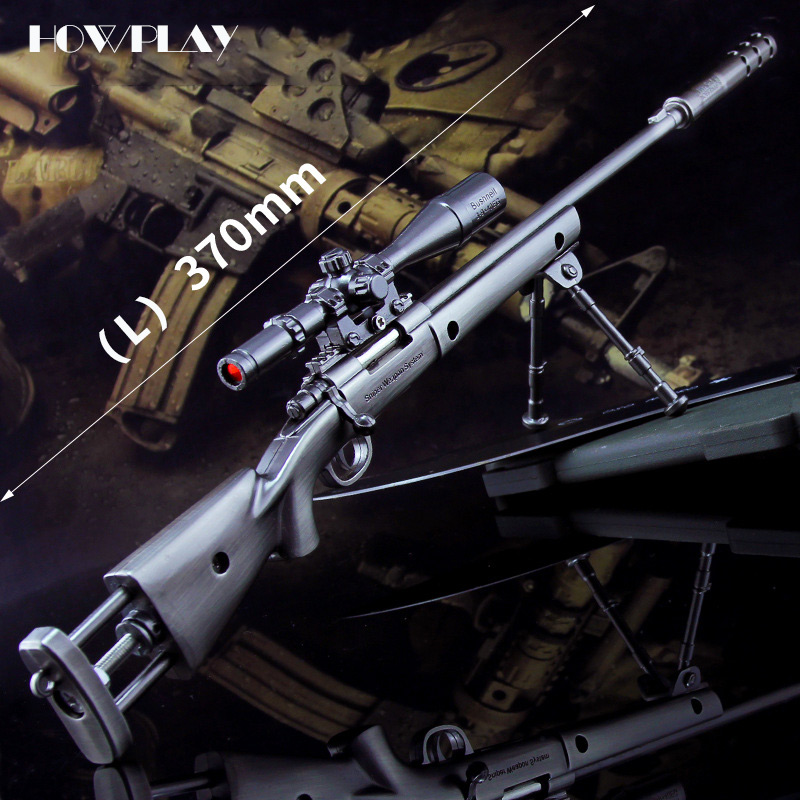 HowPlay Toy Rifle Gun M24 sniper rifle Playerunknown's Battlegrounds Game Keychain alloy weapon model toy gun Children's gifts wwii 17 5 cm weapon model 1 6 scale rifle sniper gun model toys for action alloy men game model jsuny toy