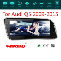 Wekeao 8.8 Car Audio Multimedia Player For Audi Q5 2009 2017 auto car Radio GPS Navi Stereo Bluetooth Android 4.4 MP4 player