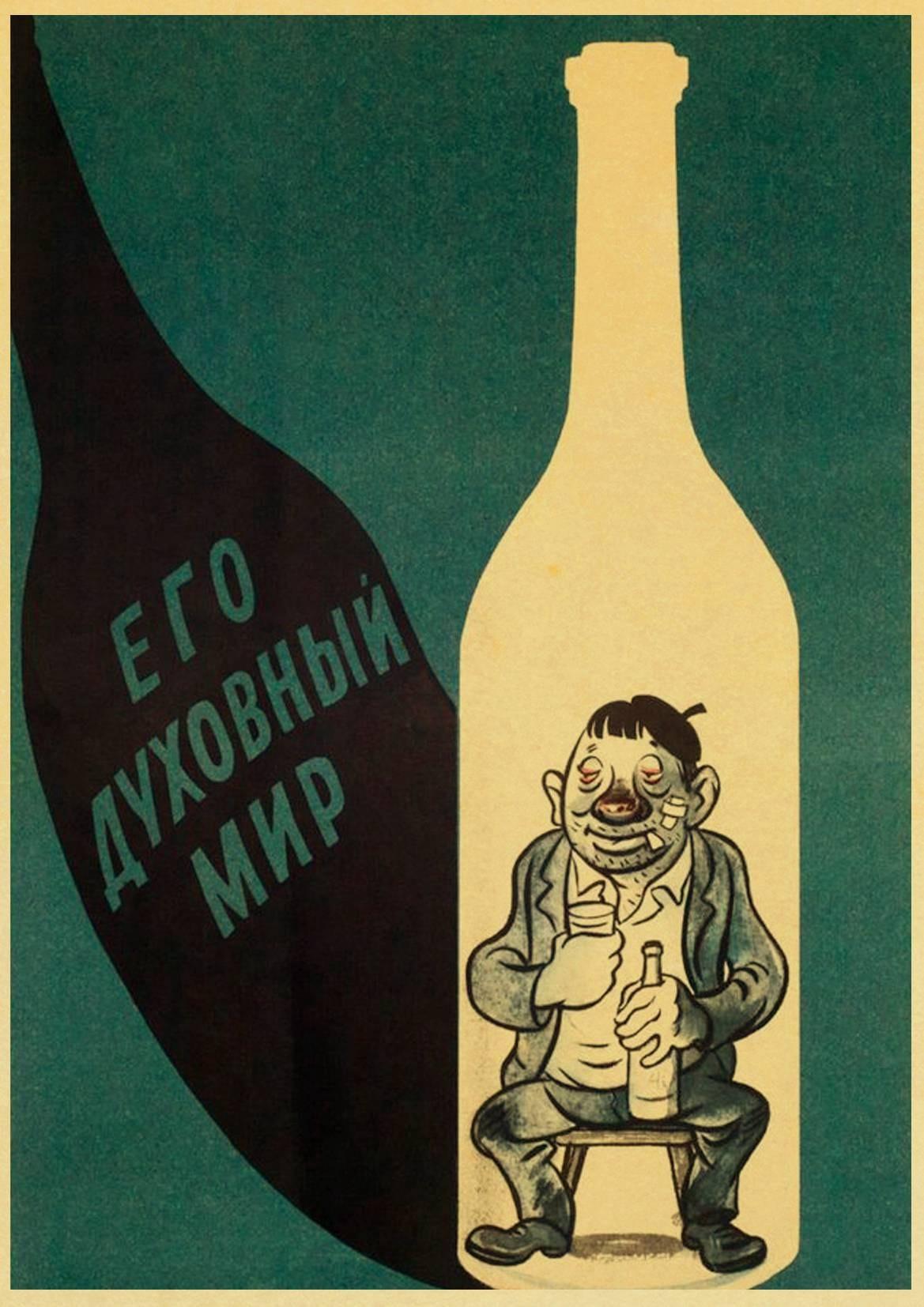 HTB1VbPnX2vsK1Rjy0Fiq6zwtXXaV Stalin USSR CCCP Retro Poster Good Quality Printed Wall Retro Posters For Home Bar Cafe Room Wall sticker