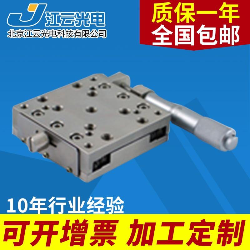 Manual translation stage Y104TM25H side drive translation table slide table fine adjustment table