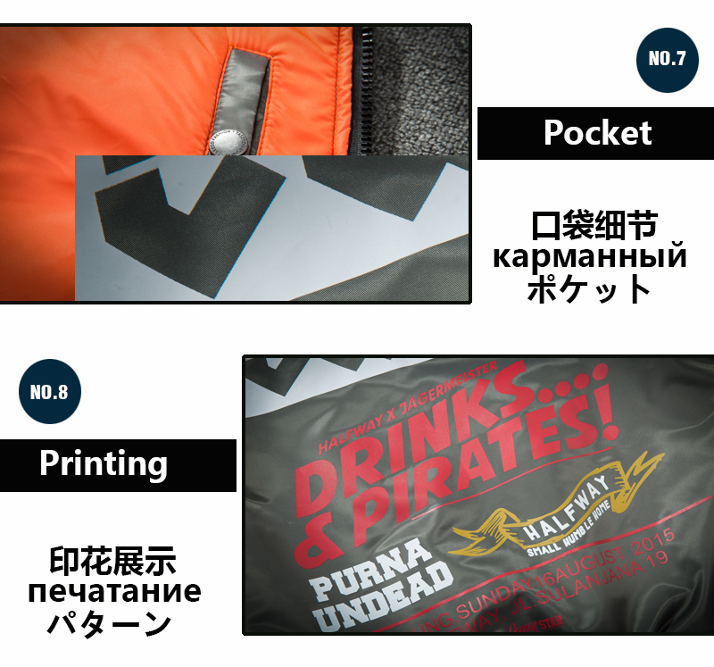 Topdudes.com - New Street Punk Fashion Military Hip-hop Anarchy Graffiti Bomber Jacket