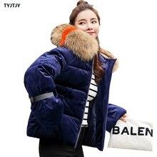 Winter jacket women fashion camperas mujer abrigo invierno 2019 new short bread service student winter casaco feminino