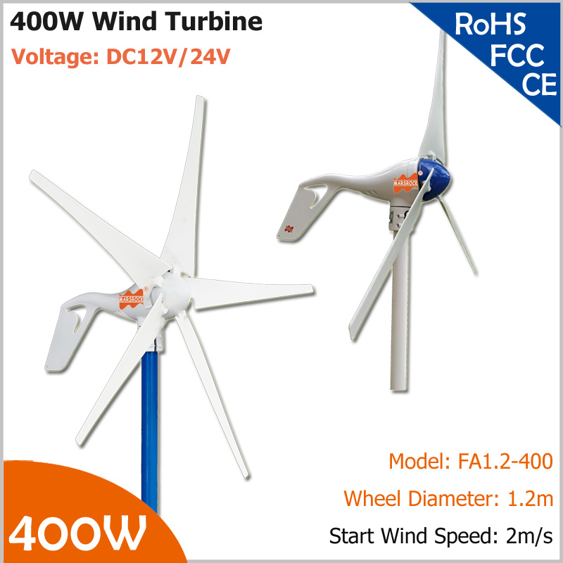 400W wind turbine gnerator built in rectifier module 12V or 24V DC output 5 blades wind turbine with 600W IP67 wind controller