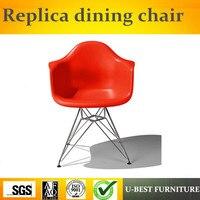Бесплатная доставка U лучшие реплики пластмассовых провод базы кресло с металлическими ножками, современный дизайнер стулья