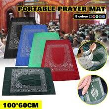 5 cores 100x60cm tapete de oração portátil vermelho ajoelhado poli esteira para islão muçulmano tapete de oração à prova dwaterproof água