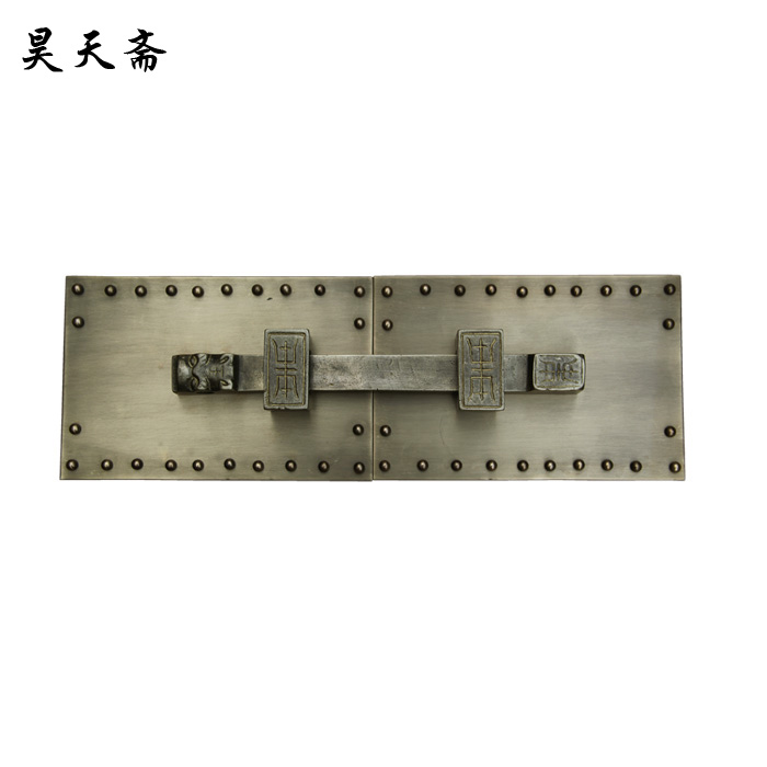 [Haotian vegetarian] bronze Chinese antique copper bolt latch bolt copper live classical doors HTH-148 [haotian vegetarian] antique copper door latch tie lock pin nose section hth 126 nickel alloy hammers
