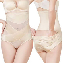 Купить с кэшбэком New body shaping underwearafter the release toilet, body shaping, underwearcorset hip postpartum high waistshaping underwear