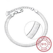 Женский серебряный браслет с застежкой лобстером