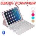 Destacável bluetooth teclado russo + ultrafinos couro giro de 360 graus rotating case capa suporte para ipad air 2 ipad 6