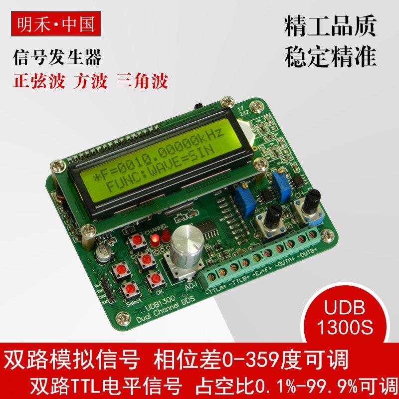 Здесь можно купить  UDB1300 Dual DDS Function Signal Generator Sweep Frequency Signal Source 60MHz Frequency Meter  Бытовая техника