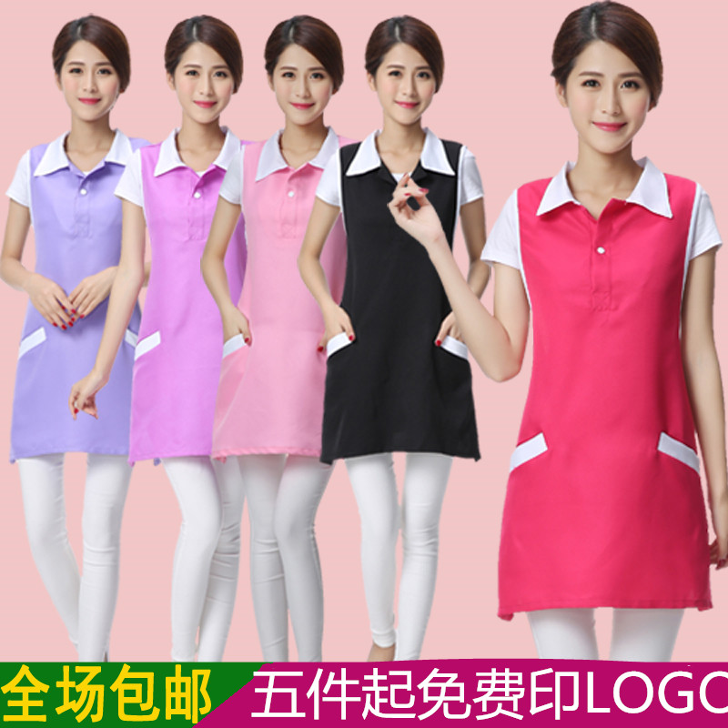 2018 Beauty Salon Beautician Work Clothes Apron Korean Version Fashion Nail Waitress Sleeveless Skirt Female Supermarket Apron