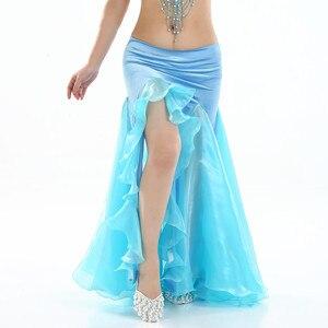 Image 5 - نساء بطن ملابس رقص سيدة رقص تنورة 2 layer شبكة تنورة مثير رقص تنّورة ملفوفة أداء رقص