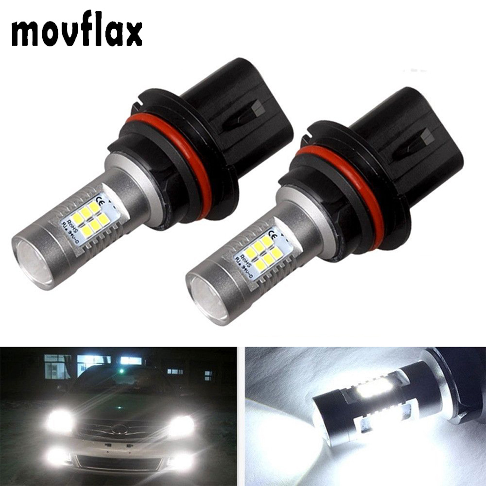 2pcs! 9007 HB5 White 2538 LED Head Light Bulb Waterproof High Power 21W Auto Car Headlight Headlamp