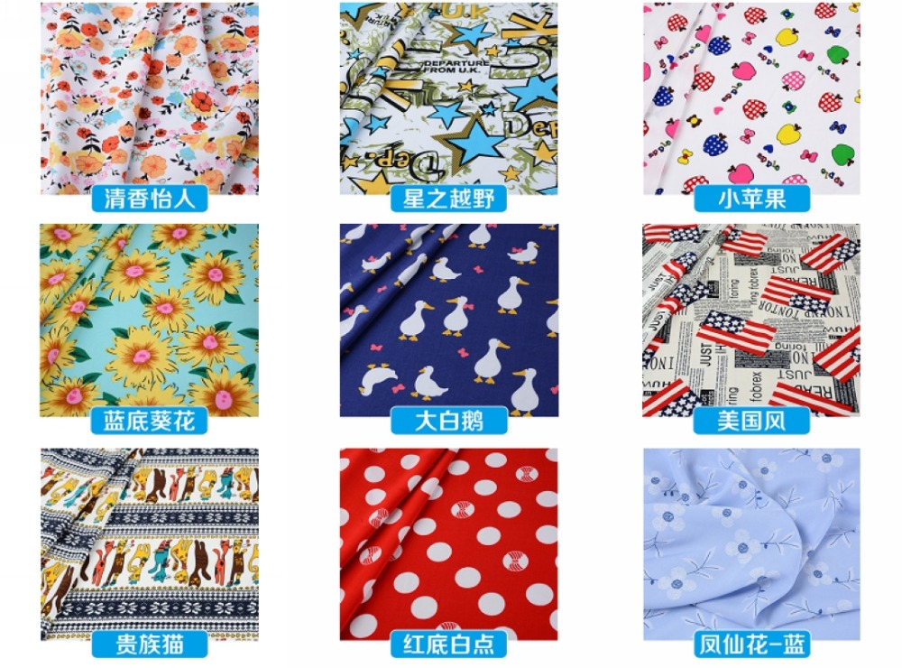 Fashion fabric for kids summer women dress t shirt skirt for Kids apparel fabric