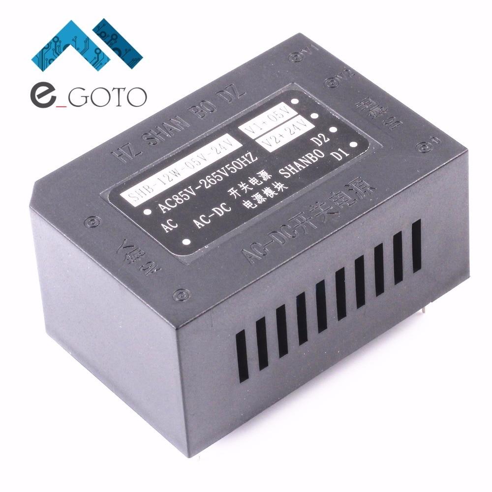 ღ ღAC-DC 220V to 5V/24V Mini Power Supply Module Dual Isolated ...
