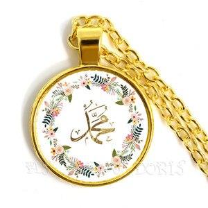 Image 2 - ערבית אסלאמי מוסלמי אללה קסם שרשרת אללה סמל 3D מודפס זכוכית כיפת קרושון תליון דתי תכשיטי עבור מתנה