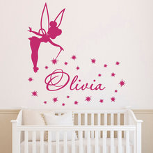 Fairy Wall Sticker Removable Star Decal Vinyl Kids Nursery Personalized Girl Name Mural Home Decor AY055