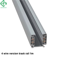 2m LED Track Light Rail Lighting Fixture Rail For Track Lighting Universal Rails Track Lamp Rail