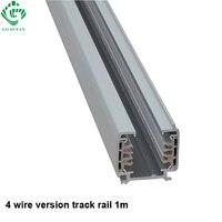 2m LED Track Light Rail Lighting Fixture Rail For Track Lighting Universal Rails Track Lamp Rail