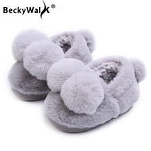 BeckyWalk Plush Ball Kids Slippers Home Slippers Winter Children Shoes Girls Boys House Indoor Slippers Warm Baby Flats CSH705(China)